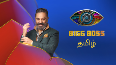 बिग बॉस 4 तमिल वोट परिणाम आज 14 जनवरी 2021: फिनाले वीक 15 के वोट परिणाम | Bigg Boss 4 Tamil Vote Results Today 14th January 2021: Vote Results of Finale Week 15- NewsWebEra