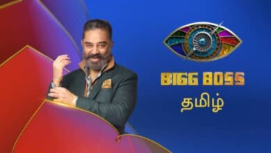 Bigg Boss Tamil Season 5 Launch Date Contestants List Host 1